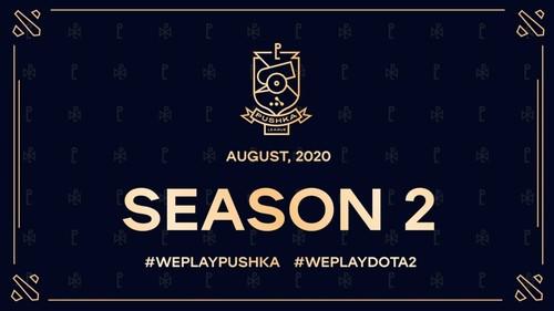 Объявлен второй сезон WePlay! Pushka League по Dota 2