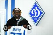 Нигериец в Киеве. Бенито дебютировал за Динамо в официальных матчах