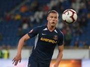 ВИДЕО. Хобленко принес победу Днепру-1 в матче против Львова