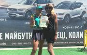 Іванна Ястремська виграла дебютний титул на турнірах ФТУ