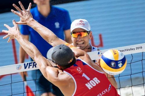 Чемпионат Европы по пляжному волейболу U-20 пройдет в Чехии в сентябре