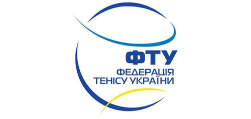 ФТУ анонсировала клубно-командный чемпионат Украины