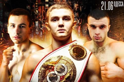 Во второй половине июня в Одессе пройдет вечер профи-бокса