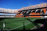 Валенсия – Леванте. Прогноз и анонс на матч чемпионата Испании