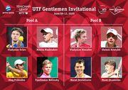 Маштаков и Белинский вышли в финал турнира в Ирпене