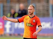 Сергій БОЛБАТ: «Вперше відсвяткую день народження на футбольному полі»