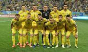 Cегодня Украина должна была сыграть первый матч на Евро против Нидерландов