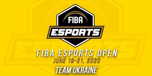 Сборная Украины примет участие в турнире FIBA по кибербаскетболу