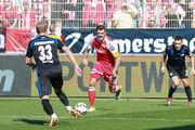 Де дивитися онлайн матч чемпіонату Німеччини Уніон Берлін - Падерборн