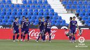 Вальядолід - Сельта. Де дивитися онлайн матч чемпіонату Іспанії