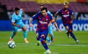Барселона натужно обыграла Леганес в домашнем поединке