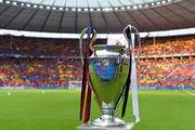 ОФИЦИАЛЬНО. УЕФА принял решение доиграть еврокубки и назвал даты и города
