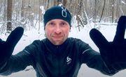 Решил подняться на гору и погиб. В Японии нашли тело украинского марафонца