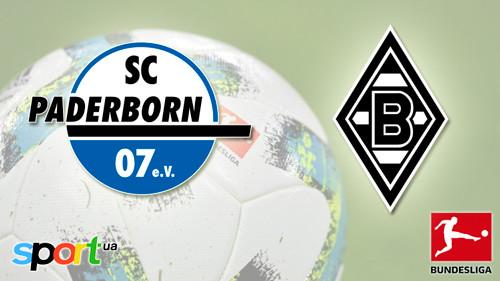 Падерборн — Боруссия М. Прогноз и анонс на матч чемпионата Германии