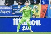 Андрей ЛУНИН: «Готов прилететь в сборную Украины»