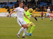 Где смотреть онлайн матч чемпионата Украины Александрия - Колос