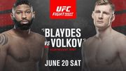 UFC. Кертис Блейдс – Александр Волков. Смотреть онлайн. LIVE трансляция