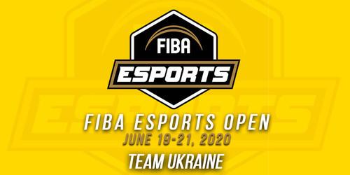 Сборная Украины терпит поражения на FIBA Esports Open
