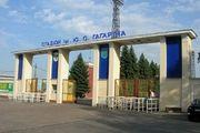 Динамо отправилось в Чернигов
