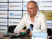 Олександр РЯБОКОНЬ: «Десна залишається у боротьбі за п'єдестал і єврокубки»