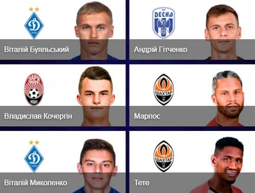 Марлос, Миколенко или Кочергин. Кто станет лучшим игроком УПЛ в мае-июне?