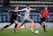Де дивитися онлайн матч чемпіонату України Зоря - Шахтар