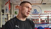 Бой Сиренко перенесен на неопределенный срок