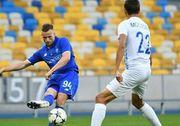 Где смотреть онлайн матч чемпионата Украины Динамо – Десна