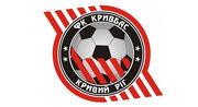 Відродження Кривбасу. Команда може з нового сезону грати у Першій лізі