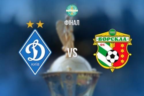 Favbet стал официальным спонсором финала Кубка Украины