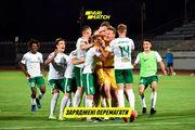 Ворскла получит 1 млн от Parimatch в случае победы в Кубке Украины