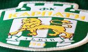 Карпати можуть подати документи на атестацію в Першій лізі