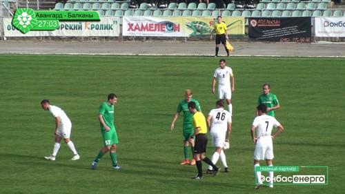 Авангард – Балканы – 3:3. Видео голов и обзор матча