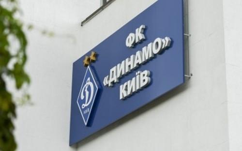 Игроки Динамо в очередной раз сдали тесты на коронавирус