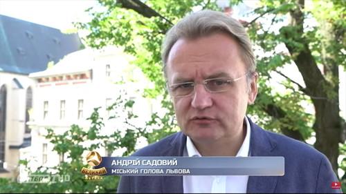 САДОВИЙ: «Ситуація з Карпатами – для львів'ян це дуже серйозний ляпас»