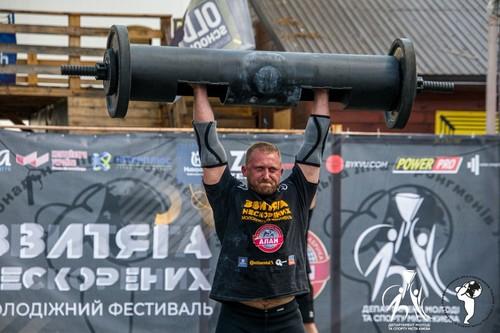 Олександр Кочергін виграв перший етап Кубка України зі стронгмену