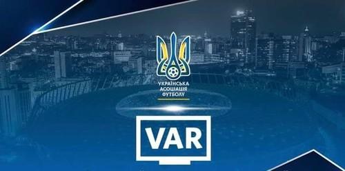 ПАВЕЛКО: «З наступного туру VAR буде працювати в матчах Першої ліги»