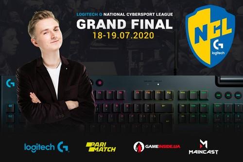 Анонс заключительного этапа Национальной Киберспортивной Лиги по CS:GO