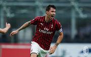 Милан – Парма – 3:1. Видео голов и обзор матча