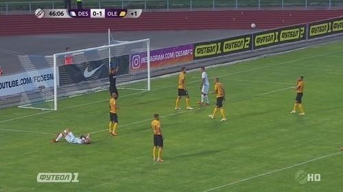 Где смотреть онлайн матч чемпионата Украины Десна – Александрия