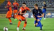 Львов - Мариуполь - 0:2. Текстовая трансляция матча