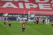 Атлетик – Леганес – 0:2. Видео голов и обзор матча