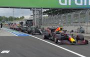 Формула-1. Гран-при Венгрии. Текстовая трансляция