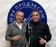 Станислав Гончаренко возглавил Продэксим