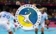 Чемпіонат і Кубок України з гандболу зупинені через коронавірус