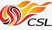 У Китаї планують відновити футбольний чемпіонат 18 квітня