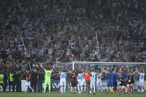 Динамо закликало своїх уболівальників не виходити з дому