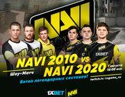 NAVI зіграють шоу-матч з легендарним складом 2010 року