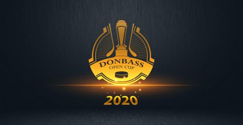 Открытый кубок Донбасса-2020. Даты проведения и состав участников