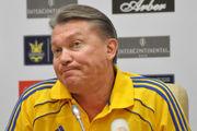 БЛОХИН: «Для Динамо тяжело, когда нет прибыли от Лиги чемпионов»